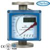 intelligent metal tube digital air flow meter