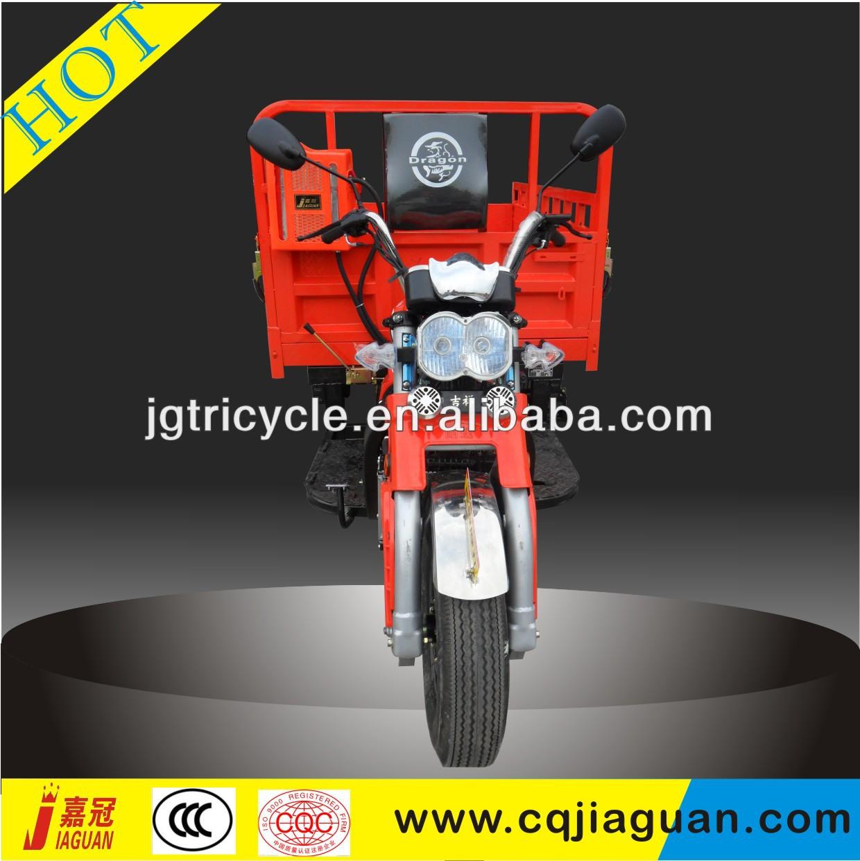 Petrol rickshaw three wheel motorcycles hot sale