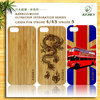 natural bamboo for flag phone case iphone 5 wholesale