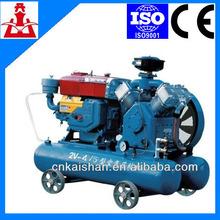 Portable diesel Small Size Air Compressor/Piston Air Compressor 2V-4/5