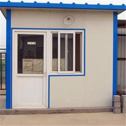 Portable Cheap custom design flexible eco-friendly prefab mobile sentry box shed