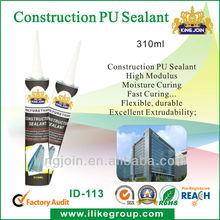 polyurethane expansion sealant
