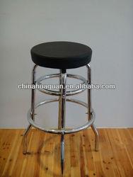 comportable lab stool