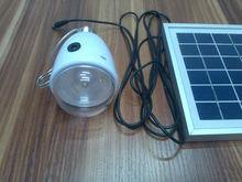 solar street light price list