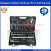 1/2'',1/4'' vehicle repairing car diagnostic tool kit universal