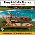 outdoor pool wooden sun lounger