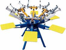 Manual Screen Printing Hand Carousels