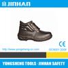 JINHAN caterpillar shoes,ccc shoes,cheap new shoes