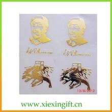 Favorites Compare Custom Colorful 3M Electroform Nickel Sticker