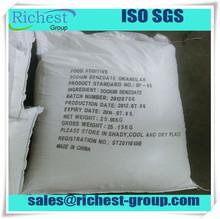 Type B spherical silica gelr/14808-60-7/112945-52-5/60676-86-0/SiO2nH2O