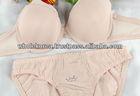 Nude bra / Basic bra / Volume up bra / Woman underwear