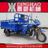 Special Design For Big Tricycle/Cargo Tricycle