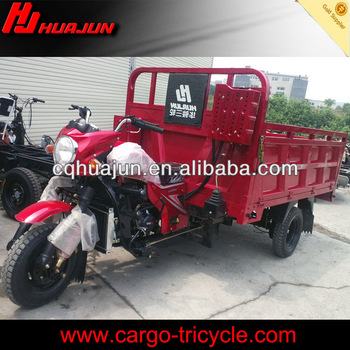 HUJU 250cc new motorcycle engine sale / pedal moped for sale / pocket bike 200cc for sale