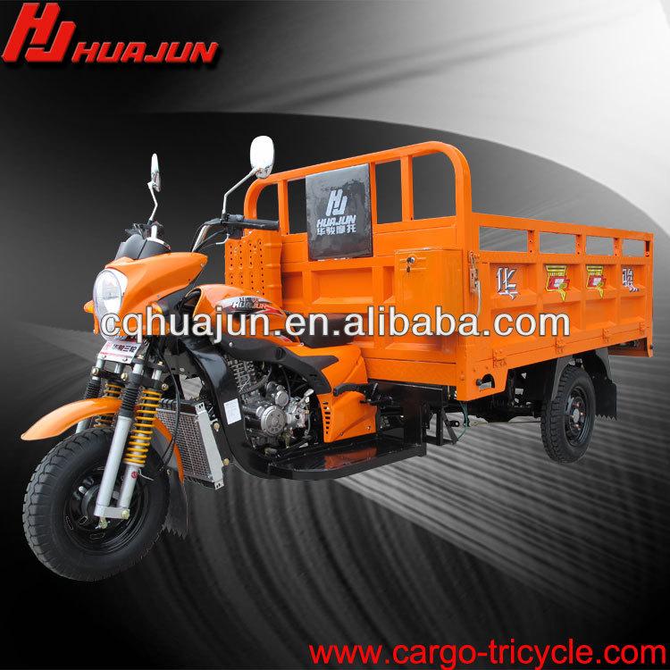 HUJU 250cc pedal moped for sale / pocket bike 200cc for sale / 250cc engine spare parts