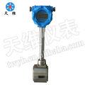 Display digital argon gás co2 medidor de fluxo de gás