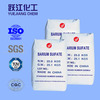Barium sulphate Industrial grade with high quality