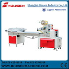 HSH-120 Automatic ball lollipop wrapping machine