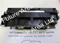 Laserjet m2727 mfp série haute- performance imprimante, fax, scanner, de copieur pour hp.