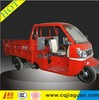 New covered china three wheel motorcycles prices