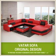 VATAR furniture for living room,cow print sofa,european living room set