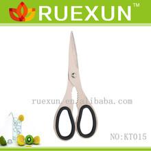 """(KT015) 7.3"""" Stainless Steel Kitchen Scissors"""