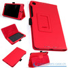 2013 Leather Case Cover Stand for Google Asus Nexus 7 2nd Gen Android Tablet Red