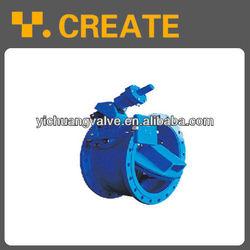 H47 pneumatic butterfly damper check valve