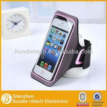 mobile phone armband case