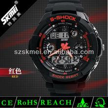 [BETTER GIFT POCKET WATCH]China watch suppliers Sports Japan movt quartz watch