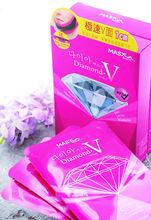 Diamond V-FIT Mask