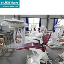 foshion dental chair left/right