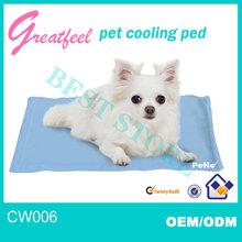 pcm mini pets dog product