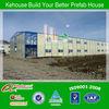 2 floor cheap prefabricated houses,cheap prefabricated houses,low cost cheap prefabricated houses