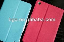 dual color PU leather case for ipad mini