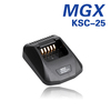 MGX KSC-25 Battery Charger for Kenwood Radios