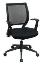 ProSeating Mesh Swivel Desk Chair
