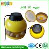 Capacity 10 chicken eggs JN10 chicken brooder ON SALE