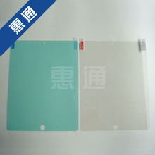 accurate size matte anti fingerprint screen protector for ipad 2 3 4