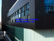 LIJIE commercial exterior wall cladding