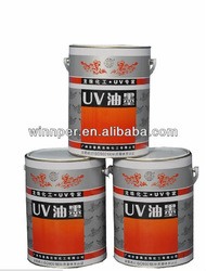 UV curing coatings series products