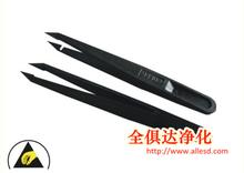 ESD Plastic Tweezers