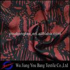 50D*50D printed chiffon long dress/ polyester fabric/printed textile