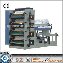 High Speed And Quality Mug Printing Machine Price In India