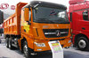 BENZ AXLE TIPPING BODY NORTH BENZ RHD 8X4 DUMP TRUCK