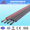 High Quality 1045 carbon steel bar / reinforcing steel bar