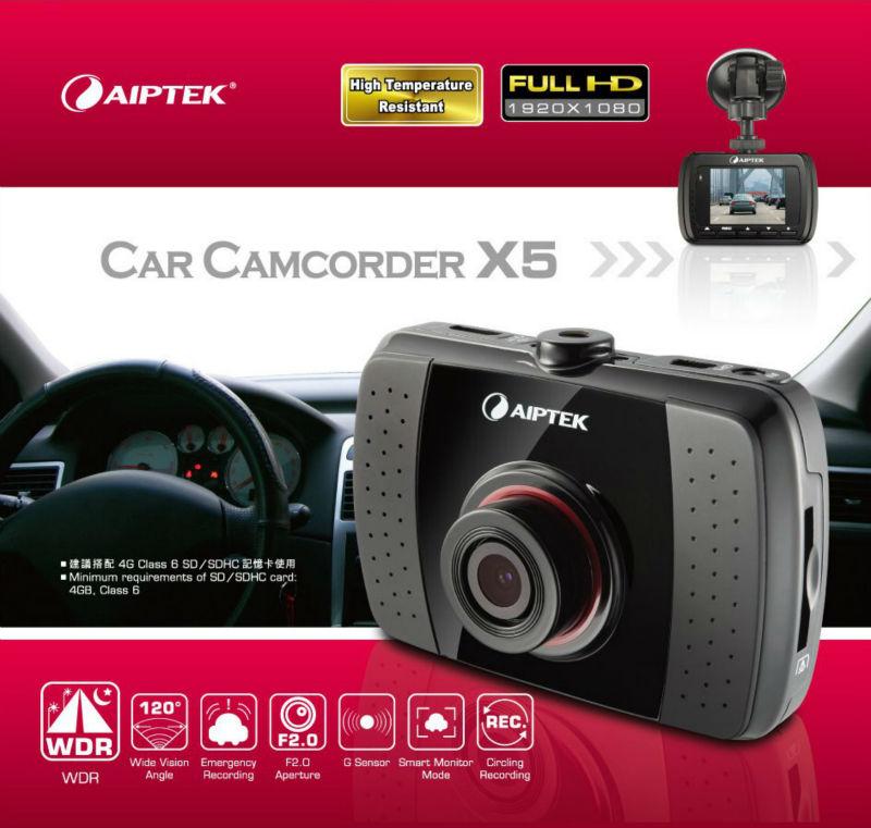 Aiptek x5 Car Dash Camera