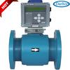 Municipal-Industrial electro conductive liquid flow meter