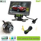Car stand monitor 7inch and 360 degree panoramic reverse car camera camera rear view car camera system