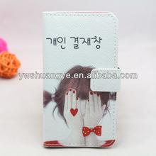 phone leather case for nokia lumia 520