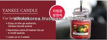 Car jar ultimate / Car air freshener / Aroma / Yankee candle / Candle